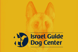 Israel Guide Dog